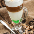 Stock Photo: Coffee latte, pistachios flavor