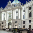 Main entrance to Hofburg palace in Vienna, Austria — Stock Photo