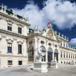 Upper Belvedere building in Vienna, Austria — Stock Photo