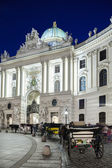 Main entrance to Hofburg palace in Vienna, Austria — Stock Photo