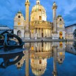 Stock Photo: Baroque church Karlskirche in ViennAustria
