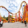 Vienna, Austria - September 02, 2013: Prater Amusement Park. Large public park in Vienna. — Stock Photo