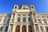 Building of the Imperial Natural History Museum in Vienna, Austria — Stock Photo