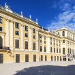 Sunny panoramic view of Schonbrunn Palace in Vienna, Austria — Stock Photo