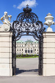 Main gate to the Upper Belvedere building in Vienna Austria, baroque style — Stock Photo