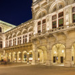 Vienna, Austria - August 29, 2013: The Vienna State Opera Building Build in 1869 in Neo-Renaissance style  Evening photo with city traffic — Stock Photo #43612679