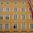 Mozart house of birth in Salzburg, Austria — Stock Photo