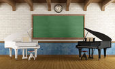 Music school — Stock Photo
