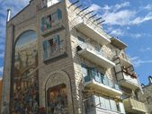 Beautiful wallpainting on an appartement house in Jerusalem — Stock Photo