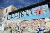 Jerusalem Graffity — Zdjęcie stockowe