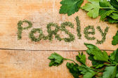 Parsley Spices — Stock Photo