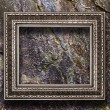 Picture frame on a stone grunge background — Stock Photo