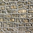 Stock Photo: Stone wall reinforced cement