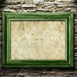 Stock Photo: Picture frame on stone grunge background, highlight