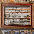 Picture frame on a stone grunge background - Stock Photo