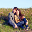 Outdoor Portrait of young couple — Foto Stock