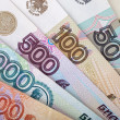 Russian money — Stock Photo #20089551