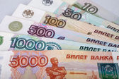 Russian Ruble — Foto Stock