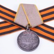"The medal ""For Military Merit"" - Stock Photo"