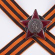 Order of the Red Star - Stock Photo