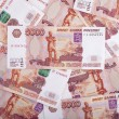Background of five thousandth Russian banknotes - Stock Photo