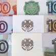 Russian Ruble - Stock Photo