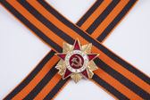 The Order of the Great Patriotic War and St. George ribbon — Foto Stock