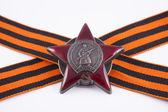Orde van de rode ster — Stockfoto