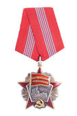 Awards of the USSR. Order of the October Revolution — Stock Photo
