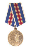Awards of the USSR. Medal commemorating the 250th anniversary of Leningrad — Stock Photo