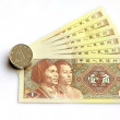 Paper currency and coin — Stock Photo #18260879