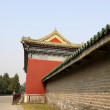 The scenery of temple of heaven — Stock Photo