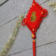 Stock Photo: Closeup of chinese knot