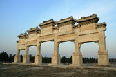 мемориальной арки — Стоковое фото
