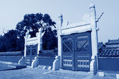 Scenery of temple of heaven — Stock Photo