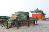 Bury hom of temple of heaven — Stock Photo