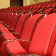 Stock Photo: Theatre chairs