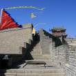 Stock fotografie: Great wall scenery