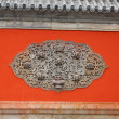 Decorative texture in red wall in Zhengjue temple in Old — Stock Photo #24143339