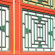 Carved window frames in the Summer Palace — Stock Photo #24157573