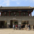 Stock Photo: China's ancient buildings gate in park