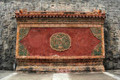 Screen wall in the Eastern Royal Tombs of the Qing Dynasty, chin — Stock Photo