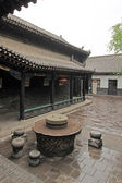 Chinese Traditional architectural style courtyard, with the prot — Stock Photo