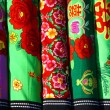 Printed cloth — Stock Photo #25777103