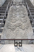 Stairway stone carvings — Stock Photo