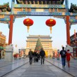 Chinese ancient architectural landscape  — Stock Photo