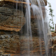Waterfall in geological park — Stock Photo #26915817