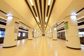 Modern hall in Beijing subway station — Стоковое фото