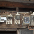Stock Photo: Switch in rural areas