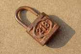 Rusty lock — Stock Photo